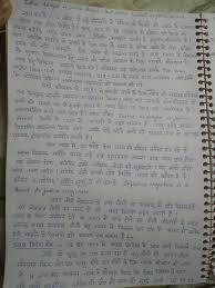 weekly essay 2upvote