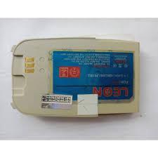 Baterai samsung E640