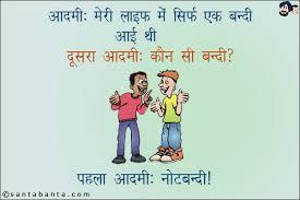 गुदगुदी Hindi गुदगुदी Hindi Sms Picture