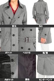 trench coat men s coat melton wool coat peacoat military coat mens fashion belt with double outer beautiful brother of new autumn and winter popular