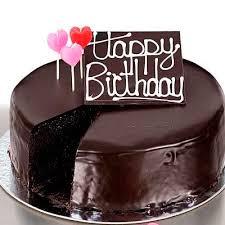 Chocolate Birthday Cake Cake Industry Cake Industry