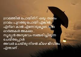 Love Failure Heart Touching Images Malayalam Imaganationfaceorg Enchanting Love Messages In Malayalam With Pictures