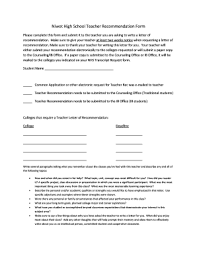 Letters Of Recommendation Templates For Teachers 19 Printable Letter Of Recommendation Elementary Teacher