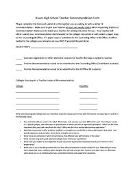 19 Printable Letter Of Recommendation Elementary Teacher