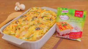 طريقة عمل طاجن مكرونة بالفراخ والخضروات الشيف علاء الشربيني