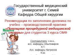 Темы курсовых работ по социальной работе по неполным семьям Главная винити РАН