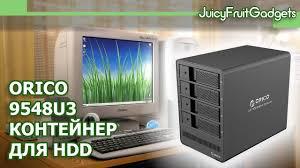 <b>ORICO</b> 9548U3 <b>Контейнер для HDD</b> - YouTube