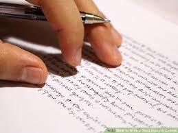 allama iqbal essay in urdu rd grade printable math homework best way to write a college essay