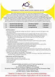 8 Social Media Marketing Resume Template Samples Resume Template