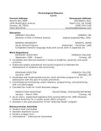 Pimp My Resume Simple Download Help Me Write My Resume Prepare Free Builder 48 A For Www
