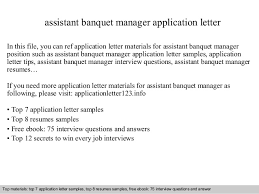 Download Banquet Manager Cover Letter Ajrhinestonejewelry Com