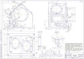Курсовая работа по технологии машиностроения курсовое  Дипломный проект Технологический процесс изготовления детали Картер и средства его оснащения