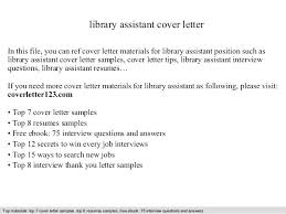 handwritten cover letters written cover letter library assistant cover letter is a written