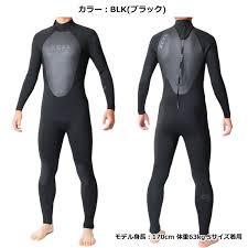 Xcel Wetsuits Size Chart Cm Excel Wet Suit Men 3mm 2mm Full Suit Wet Suit Surfing Wet Suit Xcel Wetsuits
