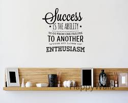 success motivational quote wall sticker enthusiasm quote wall decal diy decorative inspirational quote vinyl wall decal q79 in wall stickers from home  on diy inspirational quote wall art with success motivational quote wall sticker enthusiasm quote wall decal
