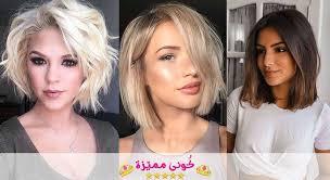 قصه شعر حلوه احلى قصة شعر لكل سيدة حلوة مساء الورد