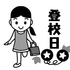 夏休みの登校日のイラスト 無料イラスト素材素材ラボ