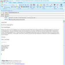 Awesome Email Resume Body Photos Simple Resume Office Templates