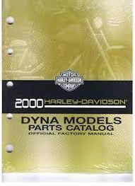 harley new oem parts manual for 2000 dyna models ebay