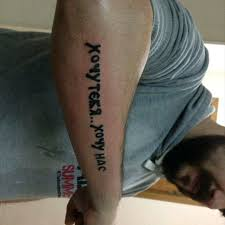 Tattoo Uploaded By Ahmed Batran Russian Words 357021 Tattoodo