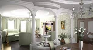 the design of the arch in the apartment
