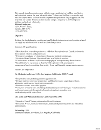 Resume For Dental Assistant Job Dental Assistant Resume Amazing Sample Miraculous Download 21