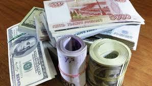 Вклады в иностранной валюте депозиты год лучшие ставки  Особенности валютных депозитов