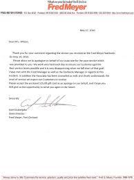 apologize letter doc tk apologize letter 24 04 2017