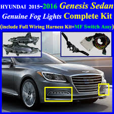2015 hyundai genesis sedan fog light lamp complete kit full switch assy genuine parts include fog light switch pre installed fog light connector one pair lh rh 3 user s instruction and wiring diagram