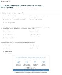 audience analysis example quiz worksheet methods of audience analysis in public speaking