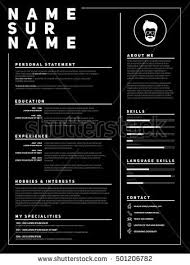 Resume Minimalist Cv Template Simple Design Stock Vector 501206782