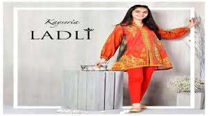 Latest Kayseria Ladli Luxury Winter Collection 2017-18 - YouTube