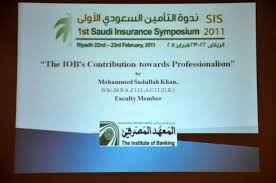 mr mohammed sadullah khan faculty member insurance stus unit institute of banking riyadh saudi arabia addressing the gathering of insurance