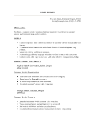 customer service resume template 04 customer service resume templates objectives for customer service resumes