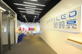 indoor led lighting solutions. company_background_01.jpg indoor led lighting solutions