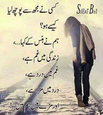 pyar poetry boy