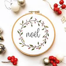 First Christmas Embroidery Design My First Christmas Embroidery Feedback Welcome Embroidery