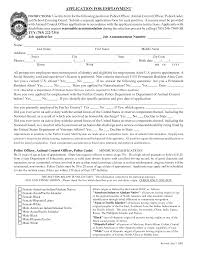 Animal Control Worker Sample Resume Animal Control Worker Sample Resume shalomhouseus 1