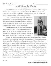 Harriet Tubman: Civil War Spy - Reading Comprehension Worksheet