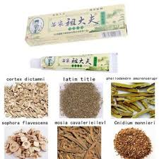 Chinese Medicine Dermatitis Psoriasis Eczema Ointment Allergy Itch ...
