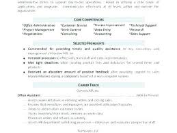 Skills Listed On Resume Examples Customer Care Cashier Resume Skills