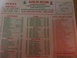 gold star chinese restaurant wallingford