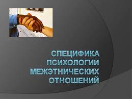 БОЛЬШАЯ НАУЧНАЯ БИБЛИОТЕКА Правовые отношения реферат  Реферат отношения