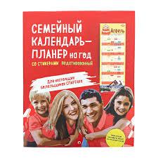 Сувениры Спартак - goods.ru