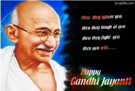 gandhi jayanti nd gujarati speech poem essay status fb  gandhi jayanti 2nd gujarati speech poem essay status fb whatsapp twitter