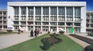 Курсовая на заказ Решение контрольных для КубГУ чертежи  Заказать курсовую для КубГУ в Краснодаре реферат дипломную работу