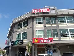 Hotel Jelai Mentakab Ev World Hotel Mentakab Mentekab Malaysia Bookingcom