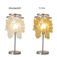 Image Worlds Away Mini Shell Table Lamp capiz Shell Lcpl0009 Natural Clearbeige Lighting Fixtures Indirect Lighting Design Lighting Interior Lamp Interior Lighting Led Rakuten Kaguin Mini Shell Table Lamp capiz Shell Lcpl0009 Natural Clear