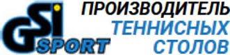 Купить <b>сетку для</b> настольного тенниса <b>Joola</b> EASY в Украине