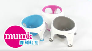 the angelcare soft touch baby bath seat